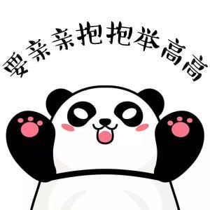 """国际熊猫日:何以解忧?唯有""""滚滚""""表情包!"""