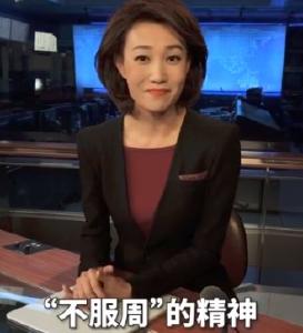 《新闻联播》主播又飚武汉话!这句大有来历!