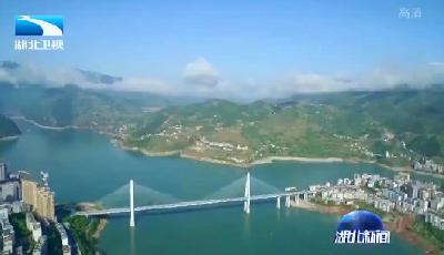 ?V視 | 湖北3地入選首批國家全域旅游示范區