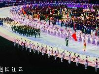 云朵跑军运 | 中国队入场!举旗手王治郅!中国队!加油!