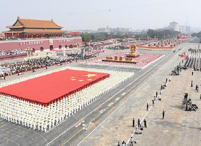 人民日报:你我每一点平凡的努力,成就不平凡的中国