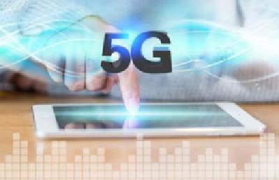 工信部基站入网批准开闸 5G套餐价格10月31日揭晓