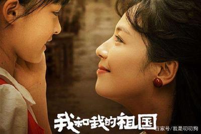導演寧浩談獻禮影片《我和我的祖國》