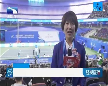 網球賽首日中國隊三連勝 武漢伢取得開門紅