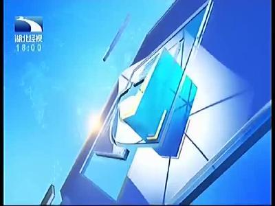 10月01日《經視直播》整期
