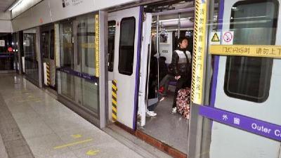 不得进食不得外放……地铁新规来了!怎么落实?