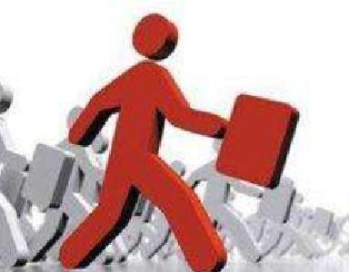 前三季度城镇新增就业1097万人 下行压力加大会影响就业吗?