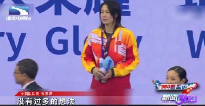 360看軍運 :女子200米蝶泳  武漢姑娘張雨涵奪冠