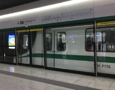 军运会开幕日,武汉地铁0点收班、加开临客,体育中心、东风公司站封闭
