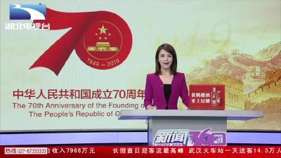 慶祝新中國成立70周年 省藥監局唱響心中的歌
