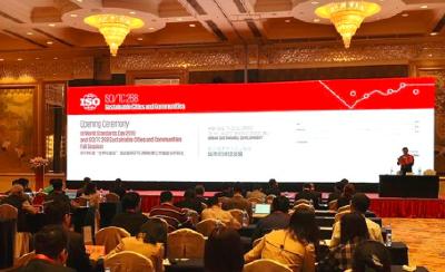 """2019年""""世标日""""活动暨ISO/TC268秋季工作组会议在湖北举行"""