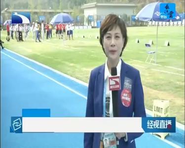軍運會首次殘健混合比賽 意大利射箭隊獲佳績