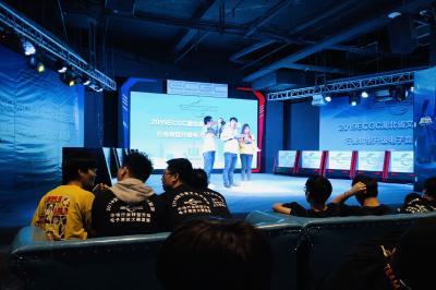 2019ECGC湖北省文化和旅游市場行業轉型升級電子競技大賽復賽正式拉開序幕