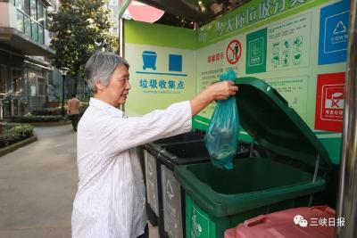 真来了!湖北一地级市发布垃圾分类新规,垃圾这样丢会被罚款!