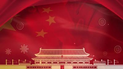 不忘初心,牢記使命!湖北省藥品監督管理局祝偉大的祖國繁榮昌盛
