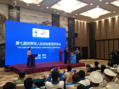 融入军体特色,展现中国气派军运会奖牌、奖杯正式亮相