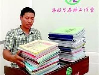 蘄春走出一批全國優秀教師