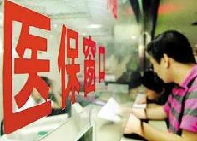 武汉启动医保按病组付费国家试点 74家医疗机构率先探索提质降费