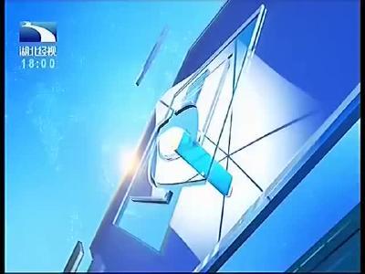 11月21日《经视直播》整期