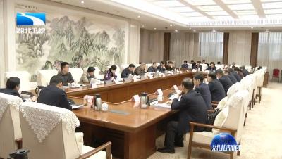 V视|湖北省召开省驻区域生态环境监察工作座谈会