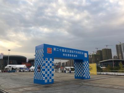 """看武汉国际车展""""汽车""""背后的""""文化力量"""""""