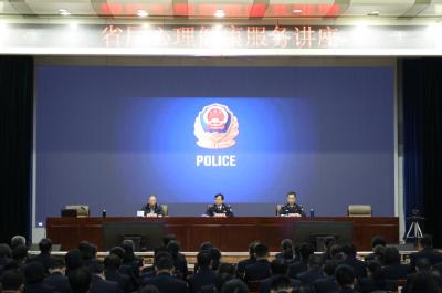湖北省公安厅心理健康专家团为荆州公安送教