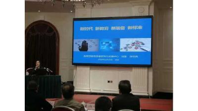 未来学校什么样?教育装备技术告诉你 教育部颁初中物理等六个学科配置标准宣传贯彻培训班在武汉举行