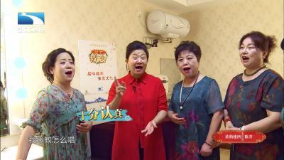 戲碼頭|康靜表演現場教戲迷唱《釣金龜》