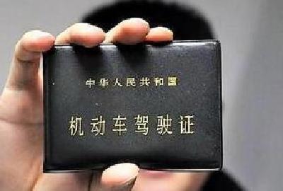 开车不用带纸质驾驶证?湖北省公安厅专门下发通知