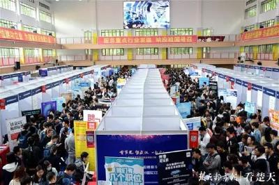 光谷企业10日集中招聘万余名人才,部分岗位年薪达60万元