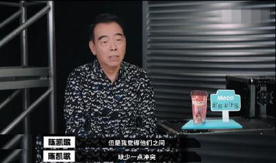 《演员请就位》郭敬明逆转取胜陈凯歌