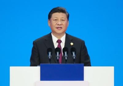 习近平在第二届中国国际进口博览会开幕式上的主旨演讲(实录全文)