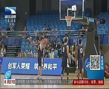 军运会男篮测试赛落幕 八一拟定训练目标