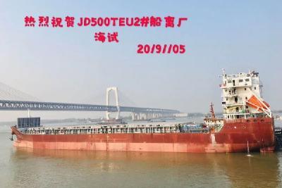 武汉首条国际水运航班月底直航日本