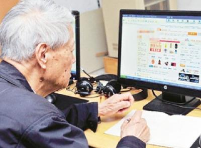 老年人开启消费新风尚:网购、线上支付驾轻就熟