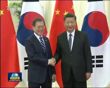 关于新时代中日韩关系,习近平同韩日领导人谈了这几点
