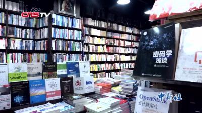 大陆图书走俏台湾 书店老板揭背后原因