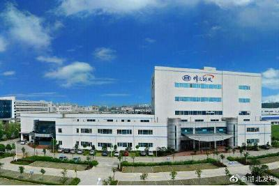 武汉认定首批总部企业 烽火通信等33家企业上榜