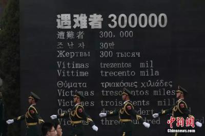 国耻莫忘,吾辈自强!今天,缅怀30万遇难同胞