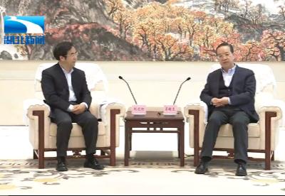 V视   蒋超良王晓东与中国银行董事长刘连舸座谈