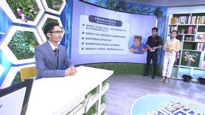荊楚大醫生|扁桃體炎別忽視 守第一道防線