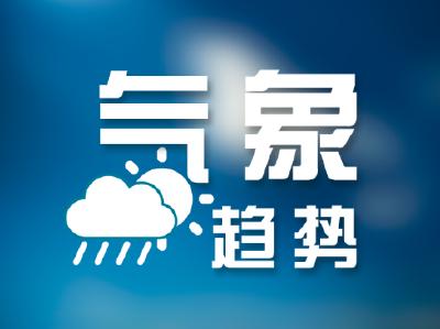 湖北今天晴天明天小雨 高温将跌至个位数