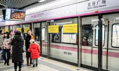 赶紧收藏!武汉地铁全线网最新时刻表,出行更有底!