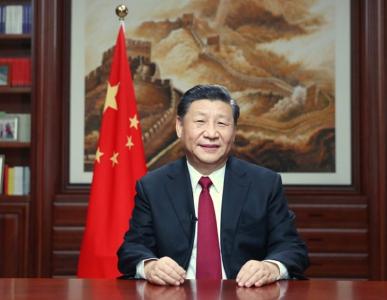 国家主席习近平发表2020年新年贺词(全文)
