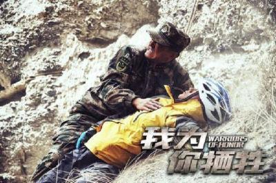 《我为你牺牲》定档12.5 展现中国武警忠诚奉献精神