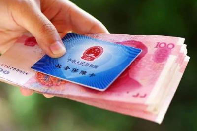 中国社保卡持卡人数已超十三亿人 覆盖93%以上人口