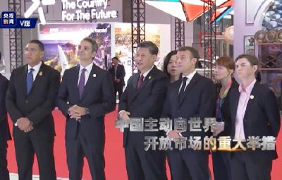 微纪录片《共商共建共享——习近平引领开放之路》