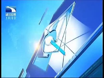 12月10日《经视直播》整期