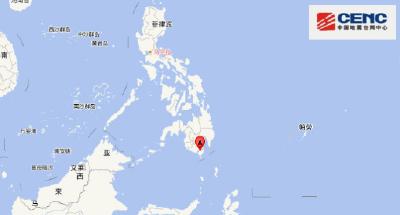 菲律宾棉兰老岛附近发生6.9级左右地震