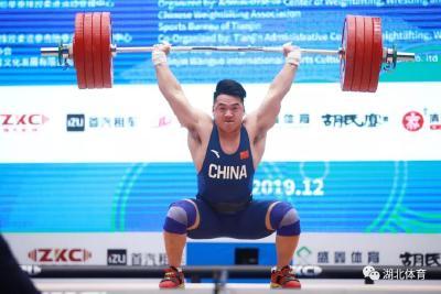 举重世界杯 湖北名将田涛再夺冠 东京奥运备战将发起冲刺
